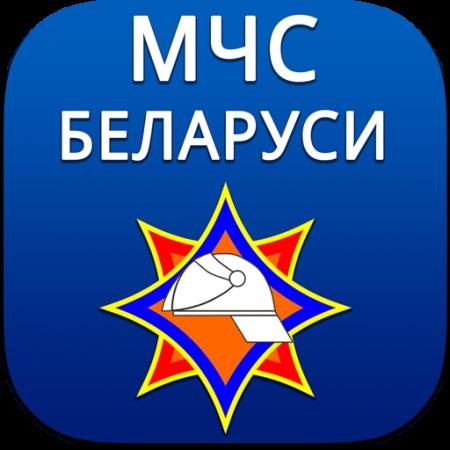Видеоинформация от МЧС